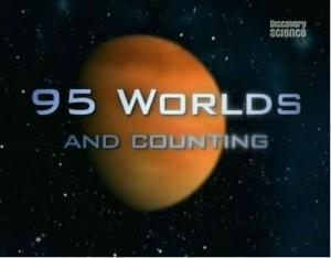 95 миров и счет продолжается