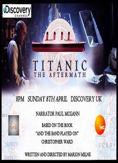 Титаник: после трагедии онлайн