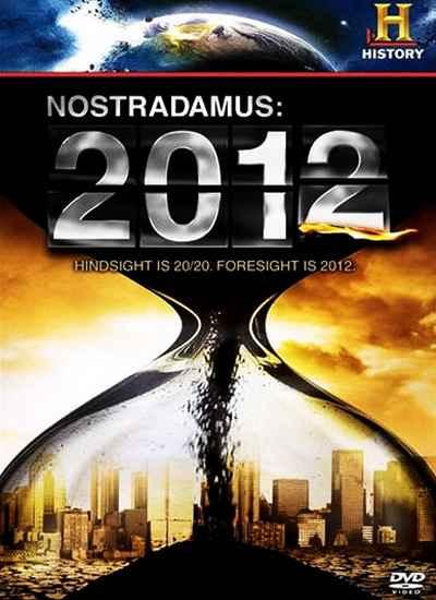 Нострадамус 2012 смотреть