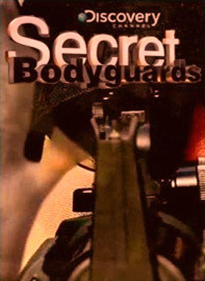 Фильм Discovery Тайны телохранителей