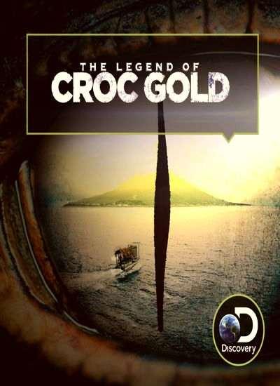 Легенда о золоте крокодилов  - фильм Discovery Channel