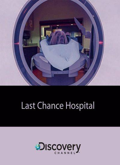 Клинический случай - научно-познавательное шоу Discovery Channel